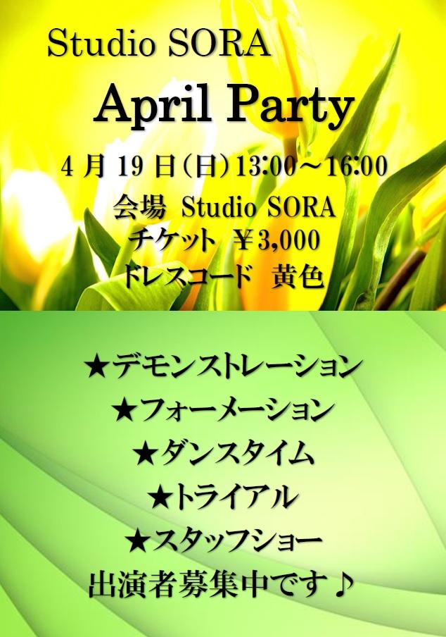 April Party